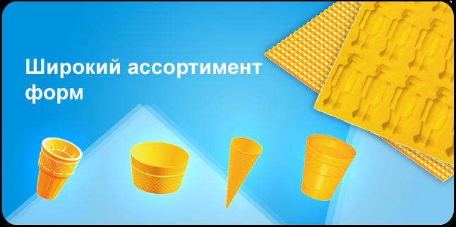 slider2_ru